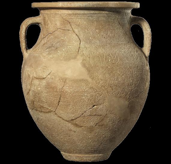 Ενεπίγραφος πιθαμφορέας των μέσων του 7ου αι. π.Χ.