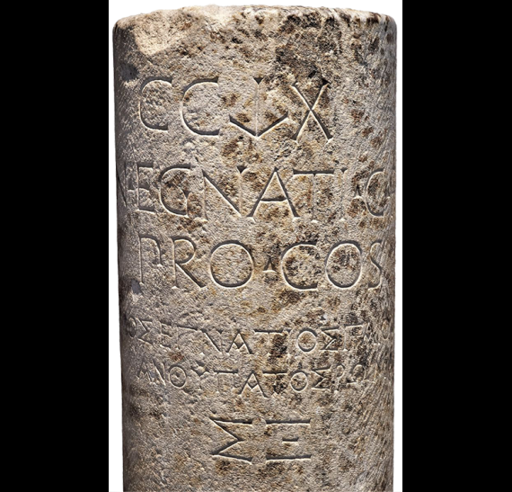 Μιλιοδείκτης της αρχαίας Εγνατίας Οδού. © ΥΠΠΟΑ-ΑΜΘ