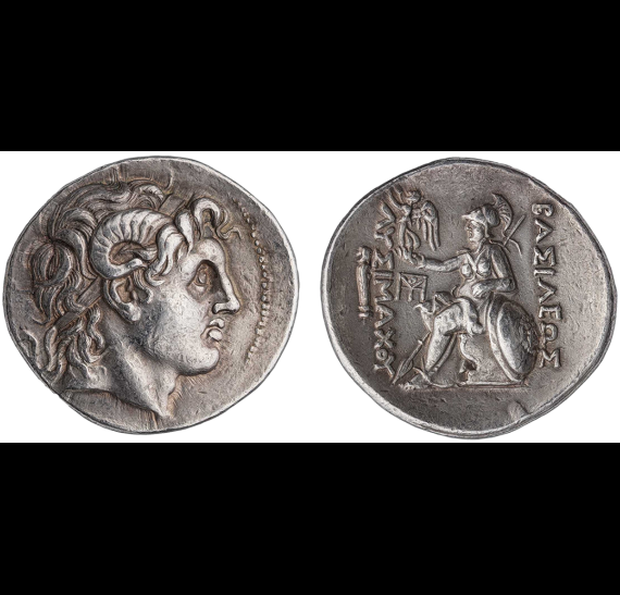 Silver tetradrachm, Lysimachos, Thrace. © Ministry of Culture - AMTh