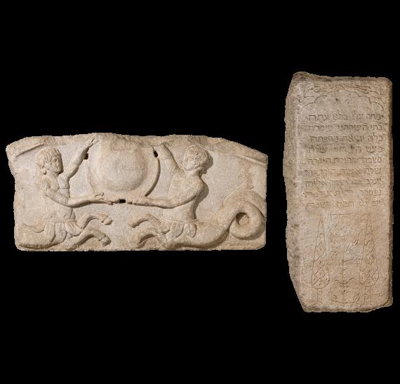 Αέτωμα από ταφικό ναΐσκο με μεταγενέστερη εβραϊκή επιγραφή στην πίσω όψη του. © ΥΠΠΟΑ-ΑΜΘ