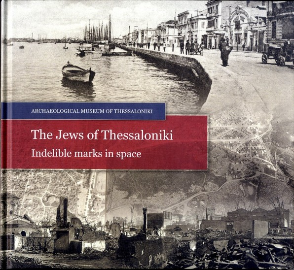 The Jews of Thessaloniki