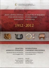 Εκατό χρόνια έρευνας στην Προϊστορική Μακεδονία, 1912-2012.
