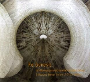 Re-Genesis