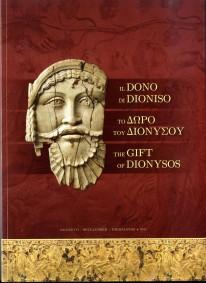 Το δώρο του Διονύσου. Μυθολογία του κρασιού στην κεντρική Ιταλία (Molise) και τη βόρεια Ελλάδα (Μακεδονία)