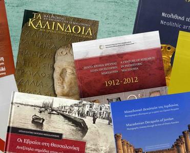 Bazaar βιβλίων
