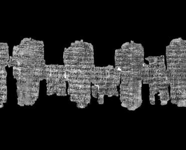 Πάπυρος του Δερβενίου. copyright ΥΠΠΟ