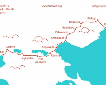 Ancient Via Egnatia