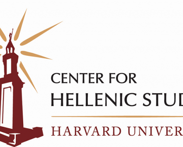 Center for Hellenic Studies | Harvard University