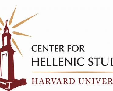 Center for Hellenic Studies | Harvard University
